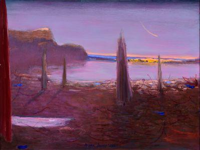 Пурпурният залив