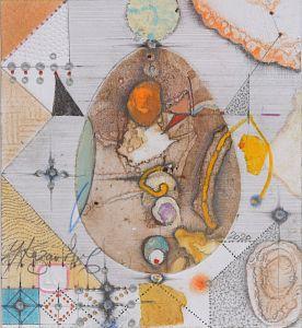 цъкъл Начало, Рисунка III, 2020