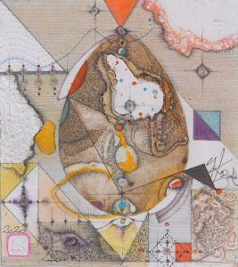 цъкъл Начало, Рисунка II, 2020